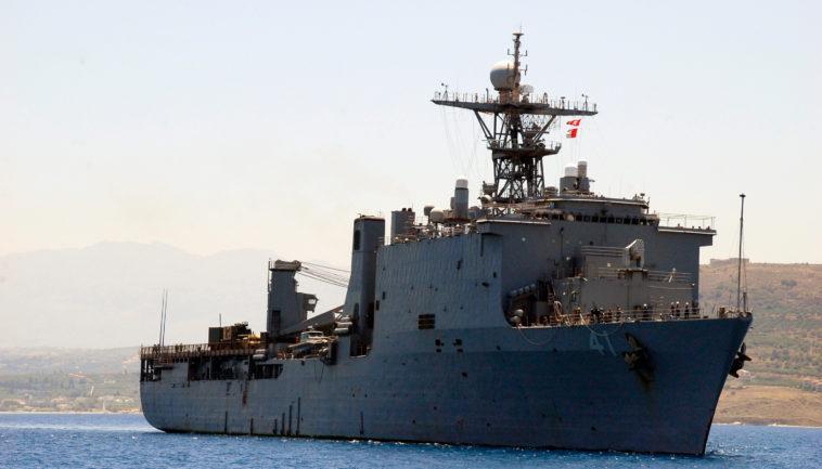 Dock landing ship