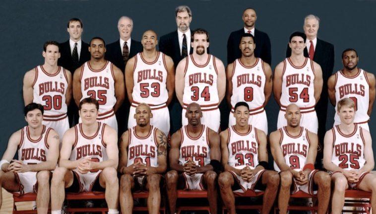 Chicago Bulls Uniforms